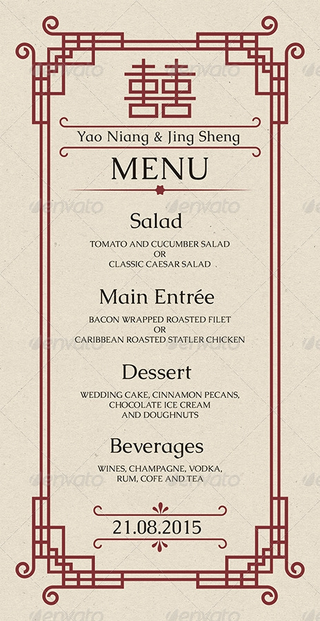 04_menu_front