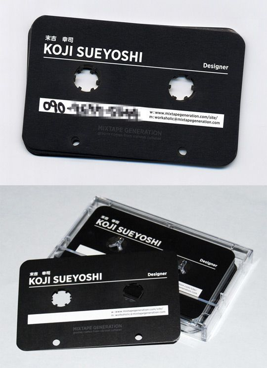 Koji Sueyoshi Casette Tape Inspired Business Card