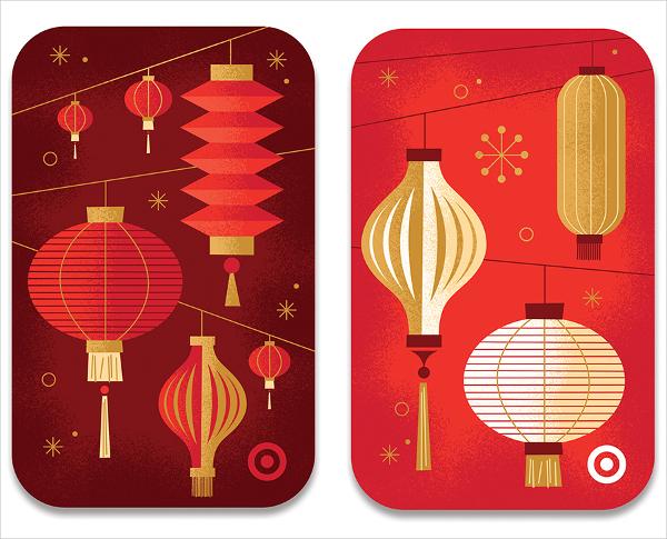 Target Lunar New Year Gift Card Designs