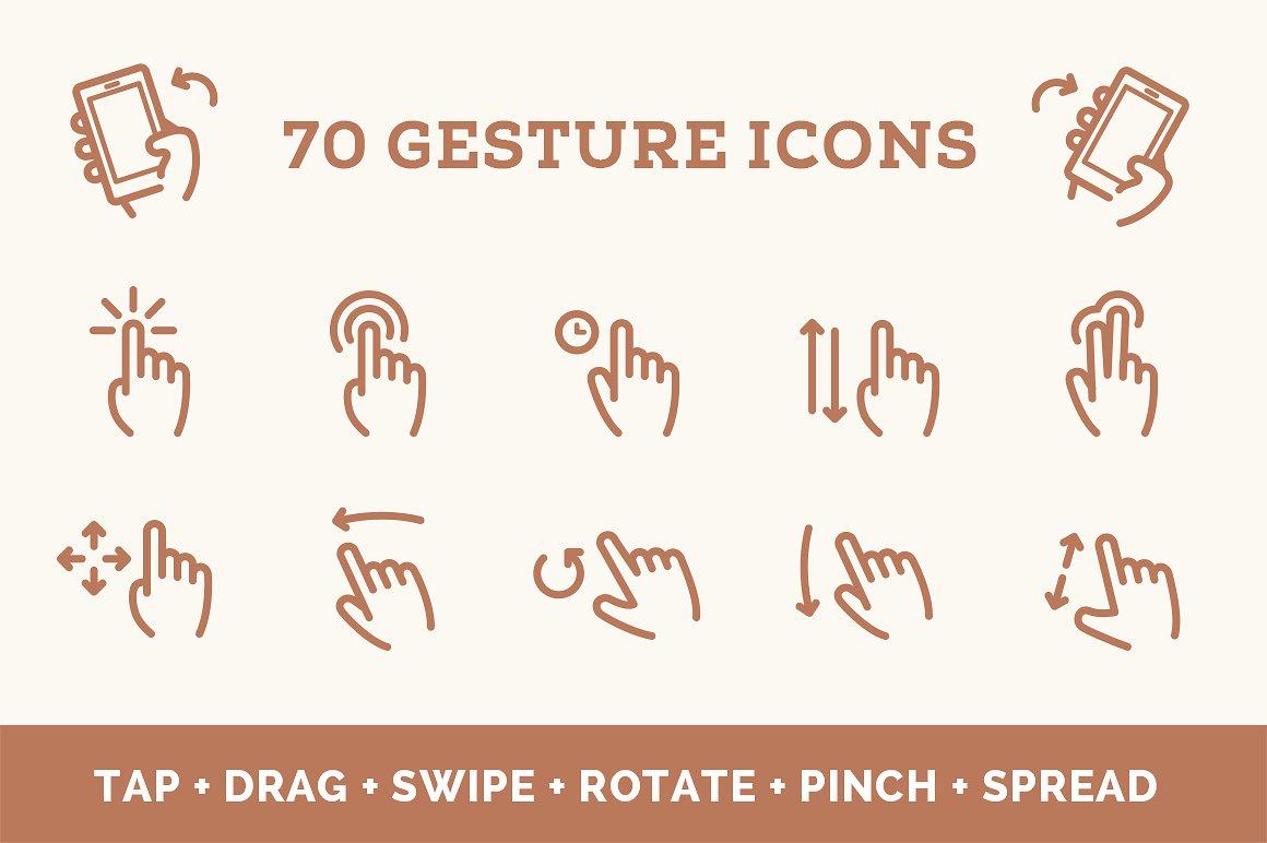 gesture-